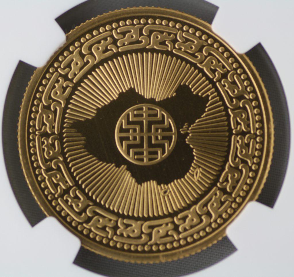 最高グレード 中華民国(台湾) 蒋介石 生誕100年 2千元 金貨