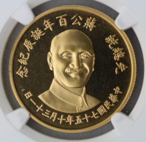 最高グレード FDC PF69 台湾 蒋介石 生誕100年 2千元 金貨