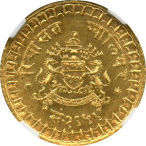 トップグレード インド グワーリヤル MS64 NGC 1/3モハール金貨 1902年