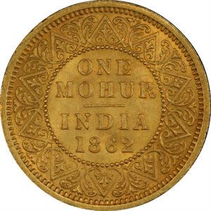 """トップグレード 英領インド ヴィクトリア女王 モハール """"V"""" on Reverse ウィリアム・ワイオン(ウナ&ライオン) 1862年 金貨 MS63 PCGS"""