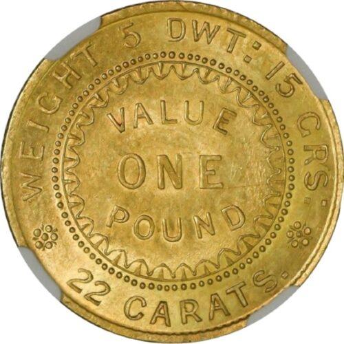 オーストラリア 初金貨 最希少クラス アデレード 1ポンド金貨 タイプ2 ゴールドラッシュ 1852年 MS63+ NGC