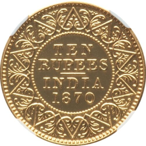 トップグレード(単独) 英領インド 10ルピー金貨 ヴィクトリア女王(ヤングバスト) ウィリアム・ワイオン 1870年 RESTRIKE プルーフ PF66 NGC