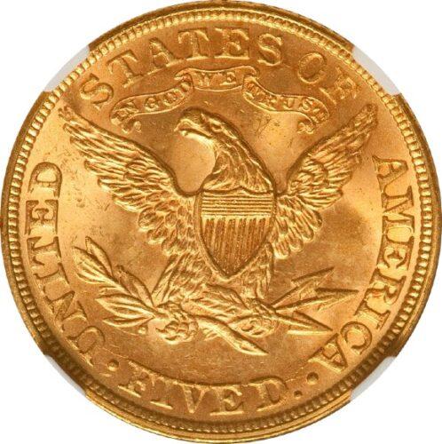 トップグレード(同列) 5ドル金貨 リバティーヘッド アメリカ 1891年 モットーあり タイプ2 MS65 NGC