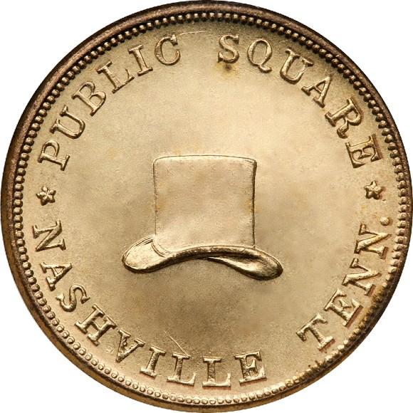 (実質無料(+次購入値下げ))トップグレード(単独) 商品引き換えトークン 帽子仕立屋 真鍮 アメリカ ナッシュビル(テネシー州) 1852-54年 アメリカンイーグル MS66 NGC