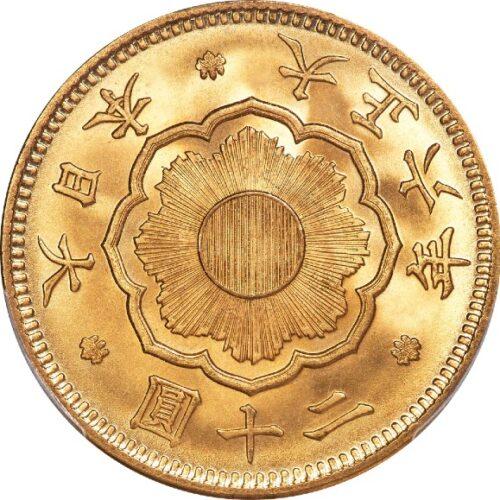 トップグレード(同列) 20円金貨 MS67 全20円でもトップ2グレード(同列) 1917年(大正6年) NGC