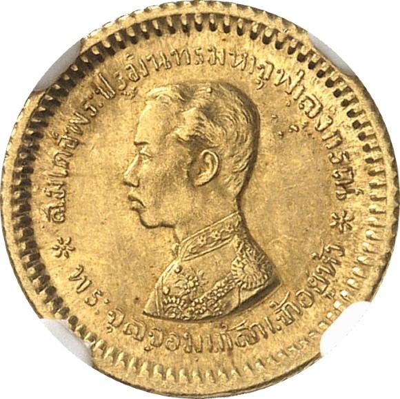 完全トップグレード(単独) タイ王国 1フアン金貨 ゴールド打ち 試鋳貨 ラーマ5世 1876年 MS66 NGC