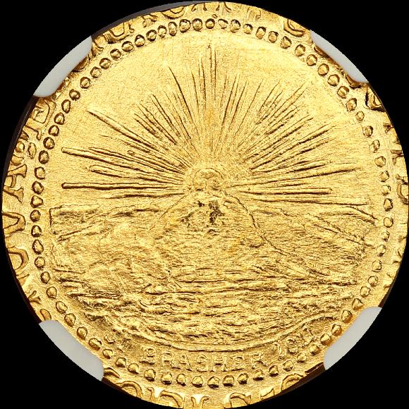 トップグレード(同列) ブラッシャー・ハーフ・ダブルーン金貨 再鋳(RESTRIKE) アメリカ 1787年/2011年 MS69 NGC